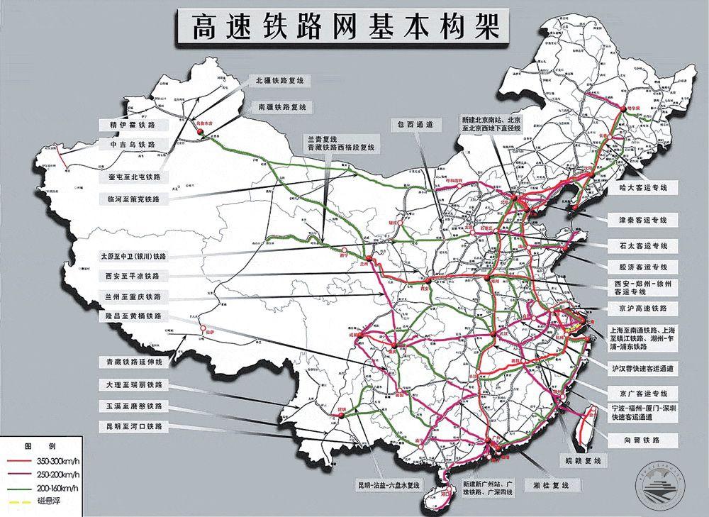 广州南站至北海高铁地图